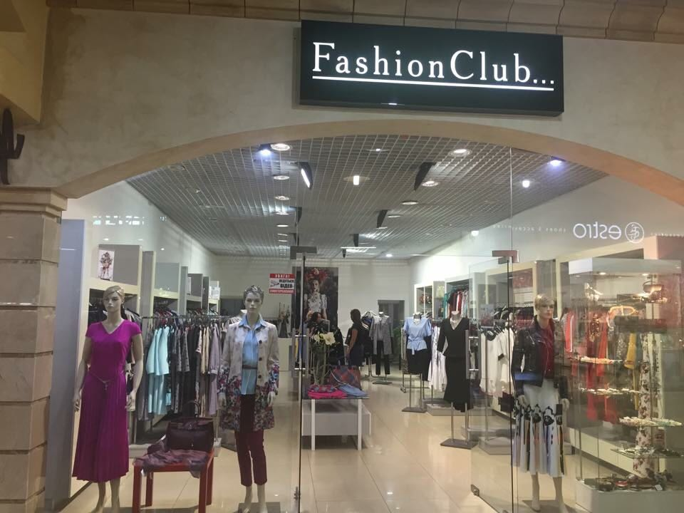 global fashion club